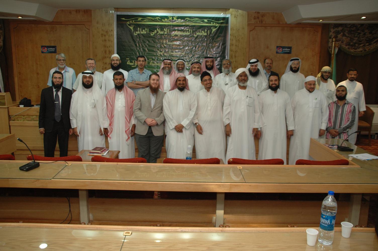 إجتماع المجلس التنسيقي الإسلامي العالمي 2